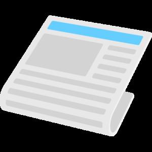Default News 2